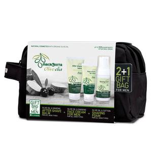 MACROVITA GIFT SET OLIVE-ELIA FOR MEN: After Shave Balm 100ml + Moisturizing Face Cream 50ml + FREE Shaving Foam 100ml + cosmetic bag