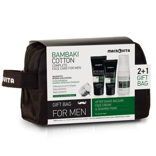 MACROVITA GIFT SET FOR MEN: After Shave Balm 100ml + Moisturizing Face Cream 50ml + FREE Shaving Foam 125ml + cosmetic bag