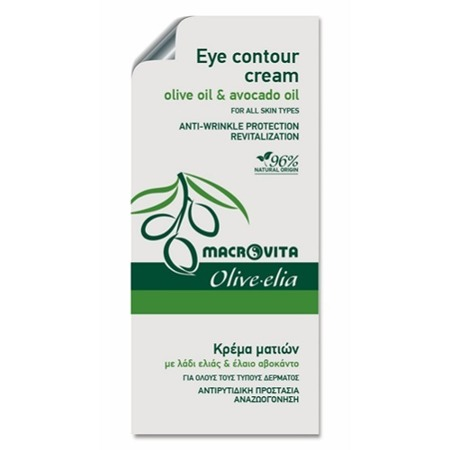 MACROVITA OLIVE-ELIA Feuchtigkeitsspendende Augencreme mit Bio-Komponenten 2ml (Probe)